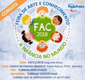 convite_fac_2018